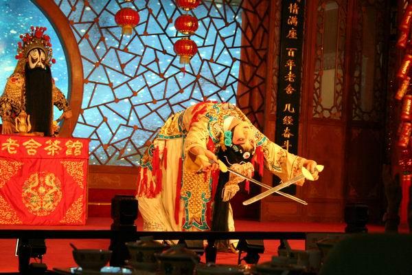Пьеса Лао Ше — «Чайная» 老舍 — 茶馆 для чтения на китайском языке