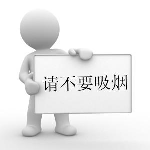 Безличные предложения в китайском языке (грамматика)