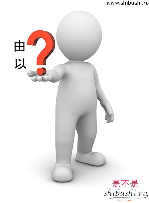 Предлоги китайского языка