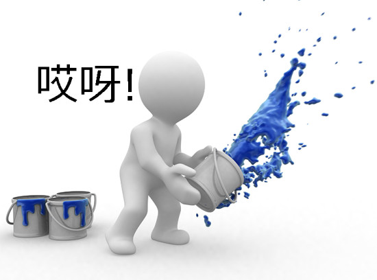 междометия в китайском языке