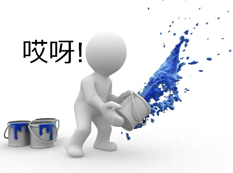 Междометия на китайском языке