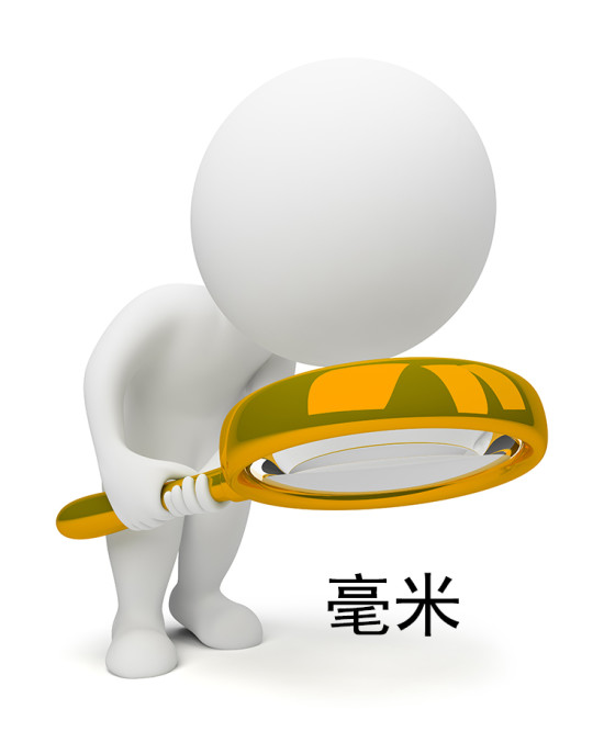 меры длины и веса китайский