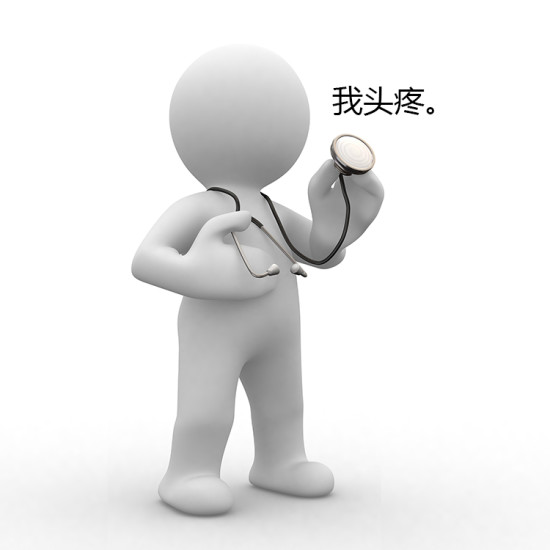 у врача, русско-китайский разговорник