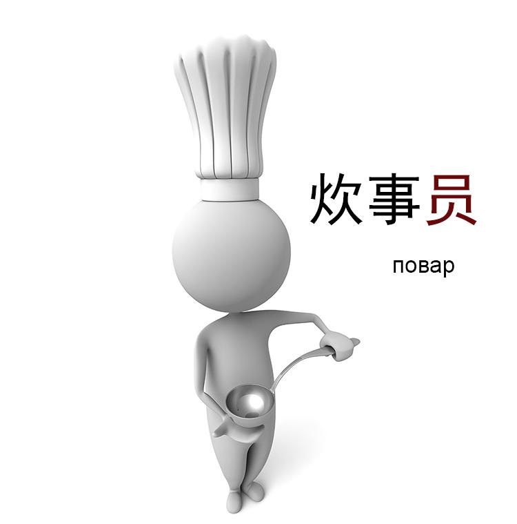 Суффиксы китайского языка