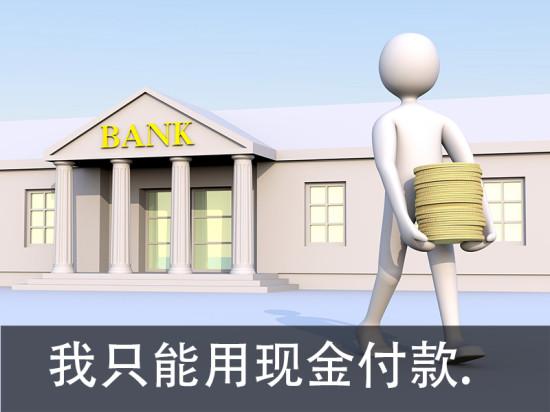 в банке китайско-русский разговорник
