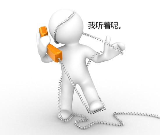 Разговор по телефону | Русско-китайский разговорник
