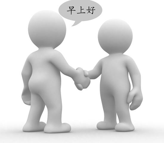 Приветствия | Русско-китайский разговорник