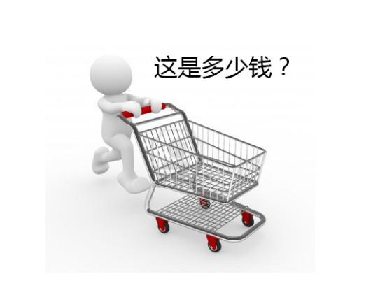 Покупки | Русско-китайский разговорник