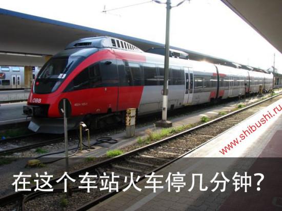 транспорт русско китайский разговорник