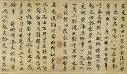 О китайском языке, особенности китайского языка